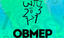 OBMEP site.png