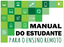 Manual do estudante  para o ensino remoto