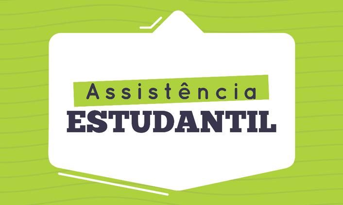 DAE divulga edital do Programa Moradia Estudantil 2017.2